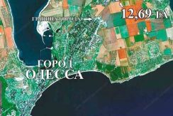Plot of land sale in Odessa Region