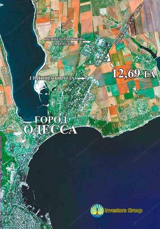 Land for sale Odessa region
