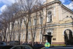 Multifunctional building Sale in Odessa Ukraine