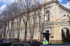 Multifunctional building Sale in Odessa Ukraine
