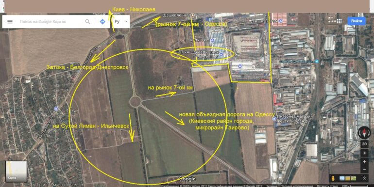 Land Plot in Odessa Ukraine of commercial appointment - for construction.