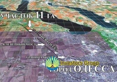 Ukraine Land for buy in Odessa