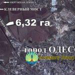Land Plot for Sale in Odessa Ukraine