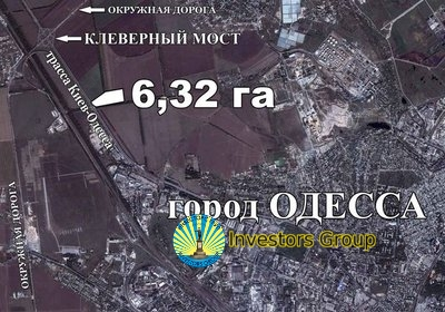 OdessaUkraine Land Plot for Sale