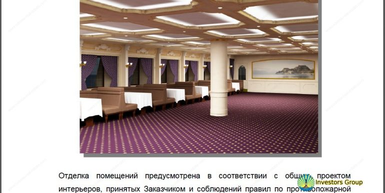 odessa-investment-property-project-in-ukraine-05