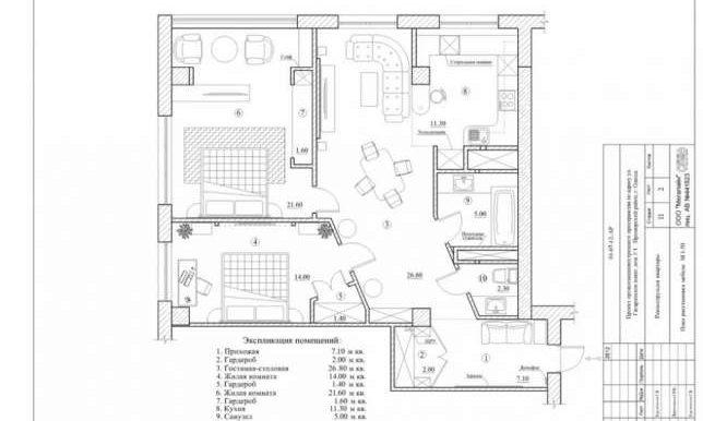sale-2-bedroom-apartment-in-arcadia